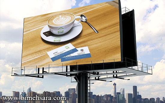 بیمه مسئولیت مالکان تابلوهای تبلیغاتی