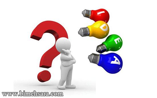 بیمه مسئولیت طرح های خاص و نوین