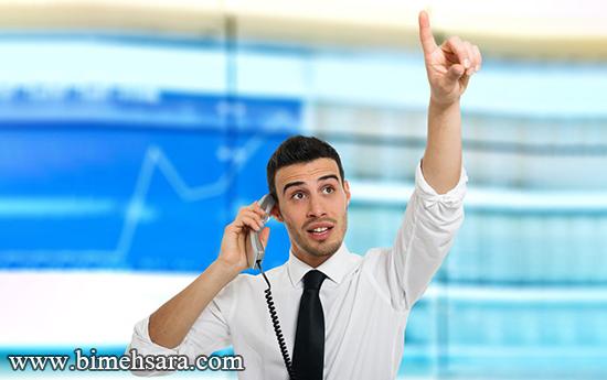 بیمه مسئولیت حرفه ای دلالان رسمی